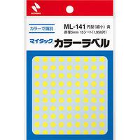 ニチバン マイタック(R)ラベル カラー丸シール 黄 5mm ML-1412 1パック(1950片入) (直送品)