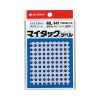 ニチバン マイタック(R)ラベル カラー丸シール 紫 5mm ML-14121 1パック(1950片入) (直送品)