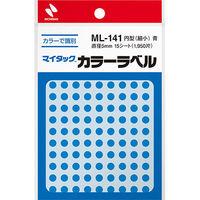 ニチバン マイタック(R)ラベル カラー丸シール 青 5mm ML-1414 1パック(1950片入) (直送品)