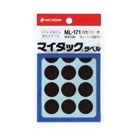 ニチバン マイタック(R)ラベル カラー丸シール 黒 20mm ML-1716 1パック(180片入) (直送品)
