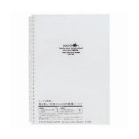 リヒトラブ ツイストリングノートセミB5 乳白 N-1608-1 (直送品)