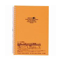 リヒトラブ ツイストリング・ノートA5S 橙 N1658-4 (直送品)