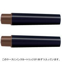 ゼブラ 紙用マッキーカートリッジ 茶 RWYT5-E (直送品)
