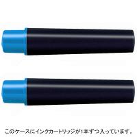 ゼブラ 紙用マッキーカートリッジ ライト青 RWYT5-LB (直送品)