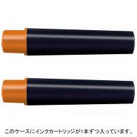 ゼブラ 紙用マッキーカートリッジ 橙 RWYT5-OR (直送品)