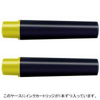 ゼブラ 紙用マッキーカートリッジ 黄 RWYT5-Y (直送品)