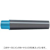ゼブラ 紙用マッキーカートリッジ ライト青 RWYTS5-LB (直送品)