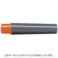 ゼブラ 紙用マッキーカートリッジ 橙 RWYTS5-OR (直送品)