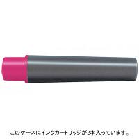 ゼブラ 紙用マッキーカートリッジ ピンク RWYTS5-P (直送品)