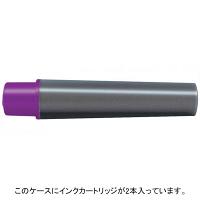 ゼブラ 紙用マッキーカートリッジ 紫 RWYTS5-PU (直送品)