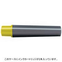 ゼブラ 紙用マッキーカートリッジ 黄 RWYTS5-Y (直送品)