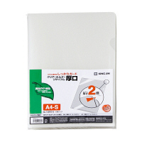 キングジム クリアーホルダー A4 乳白 735RD10ニユ 1パック(10枚入) (直送品)