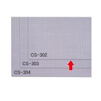 プラス クリーンカッティングマット 縦300×横450mm CS-302 (直送品)