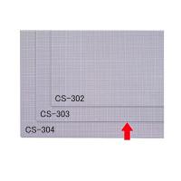 プラス クリーンカッティングマット 縦450×横600mm CS-303 (直送品)