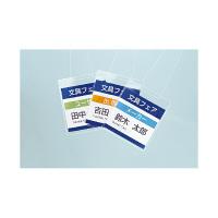プラス イベント名札 CT-617Y-50P 1パック(50枚入) (取寄品)