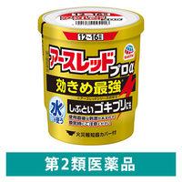【第2類医薬品】アースレッドプロアルファ 12~16畳用 アース製薬 殺虫駆除剤