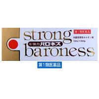 【第1類医薬品】強力バロネス内服液 10ml メイクトモロー