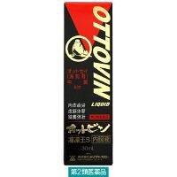 【第2類医薬品】オットビン凛凛王S液 50ml メイクトモロー