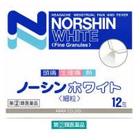 【指定第2類医薬品】ノーシンホワイト<細粒> 12包 アラクス