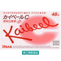 【指定第2類医薬品】カイベールC 48錠 アラクス