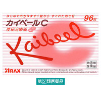【指定第2類医薬品】カイベールC 96錠 アラクス