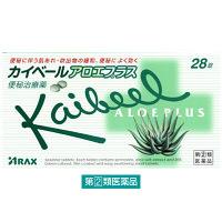 【指定第2類医薬品】カイベールアロエプラス 1箱(28錠入) アラクス
