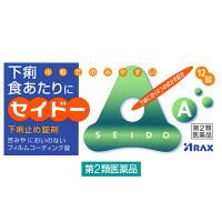 【第2類医薬品】セイドーA 1箱(12錠入) アラクス