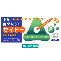【第2類医薬品】セイドーA 36錠 アラクス