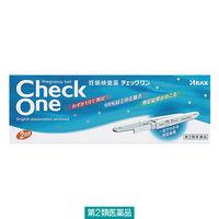 【第2類医薬品】チェックワン 2回用 アラクス