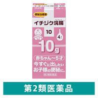 【第2類医薬品】イチジク浣腸10 10g×4個 イチジク製薬