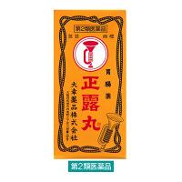 正露丸 (100粒入)