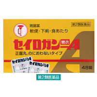 【第2類医薬品】セイロガン糖衣A 48錠 大幸薬品