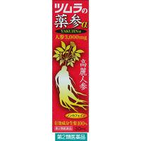 【第2類医薬品】ツムラの滋養強壮剤 薬参α 30ml ツムラ