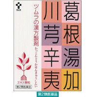【第2類医薬品】ツムラ漢方葛根湯加川キュウ辛夷エキス顆粒 24包 ツムラ