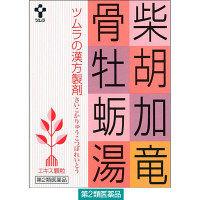 【第2類医薬品】ツムラ漢方柴胡加竜骨牡蛎湯エキス顆粒 24包 ツムラ