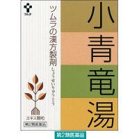 【第2類医薬品】ツムラ漢方小青竜湯エキス顆粒 24包 ツムラ