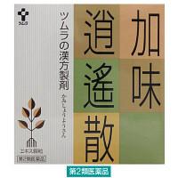 【第2類医薬品】ツムラ漢方加味逍遙散エキス顆粒 64包 ツムラ