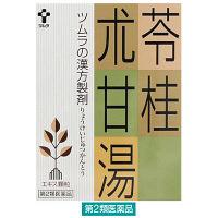 ツムラ漢方苓桂朮甘湯エキス顆粒 24包