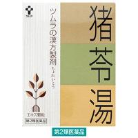 【第2類医薬品】ツムラ漢方猪苓湯エキス顆粒A 24包 ツムラ