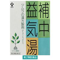 【第2類医薬品】ツムラ漢方補中益気湯エキス顆粒 24包 ツムラ
