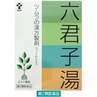 【第2類医薬品】ツムラ漢方六君子湯エキス顆粒 24包 ツムラ