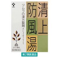 【第2類医薬品】ツムラ漢方清上防風湯エキス顆粒 24包 ツムラ