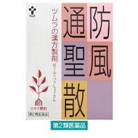 【第2類医薬品】ツムラ漢方防風通聖散エキス顆粒 24包 ツムラ
