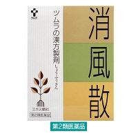 【第2類医薬品】ツムラ漢方消風散エキス顆粒 24包 ツムラ