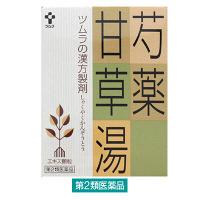 【第2類医薬品】ツムラ漢方芍薬甘草湯エキス顆粒 24包 ツムラ