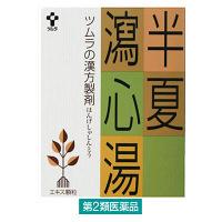 【第2類医薬品】ツムラ漢方半夏瀉心湯エキス顆粒 24包 ツムラ