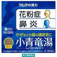 【第2類医薬品】ツムラ漢方小青竜湯エキス顆粒 16包 ツムラ