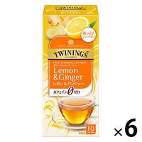 トワイニング レモン&ジンジャーTB 1セット(10個入×6箱)