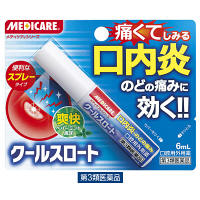 【第3類医薬品】メディケア クールスロート6ml 森下仁丹