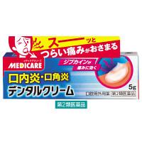 【第2類医薬品】メディケア デンタルクリーム5g 森下仁丹